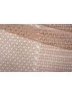 Макраме хлопковое бледно-розовое PRT-K2 10121918