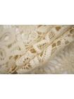 Макраме хлопковое молочное цветы PRT-B4 10121919