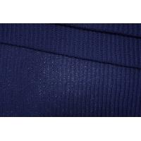 ОТРЕЗ 1,5 М Трикотаж вязаный темно-синий PRT-T3 21101911-1