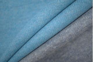 Двусторонний шерстяной трикотаж голубо-серый PRT D3 21101922