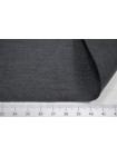 Трикотаж шерстяной темно-серый Donna Karan PRT-D5 23101916