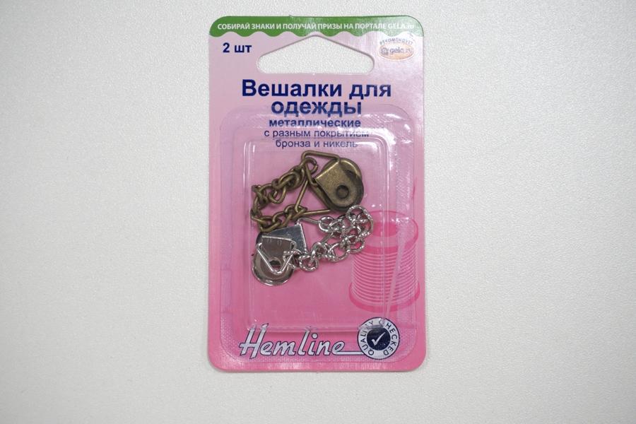"""Вешалки для одежды """"Hemline"""" GL 789.A"""