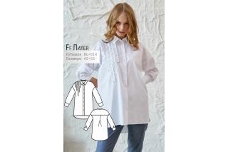 Рубашка Пилея р-ры 42-52 BL-014