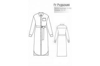 Платье Рудбекия р-ры 42-50 D-008