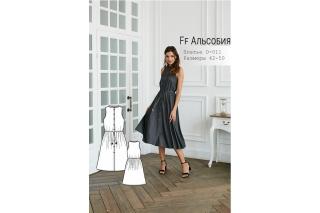Платье Альсобия р-ры 42-50 D-011