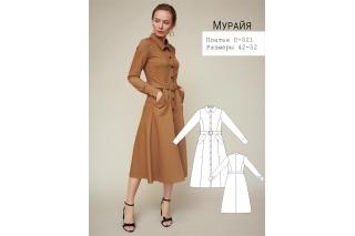 Платье-рубашка Мурайя р-ры 42-52 D-021