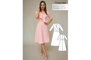 Платье с воланом Лобелия р-ры 42-52 D-023