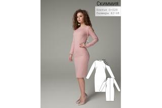 Платье со шнуровкой Скиммия р-ры 42-48 D-028