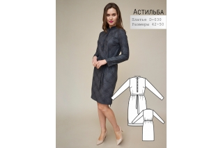 Платье с планкой Астильба р-ры 42-50 D-030