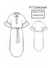 Платье-рубашка Геликония р-ры 40-52 D-037