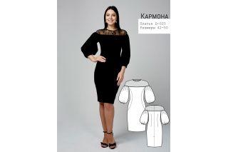 Платье с кружевом Кармона р-ры 42-50 D-025