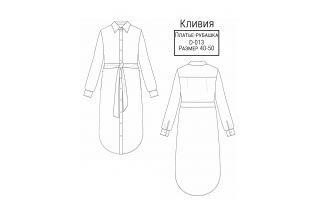 Платье-рубашка Кливия р-ры 40-50 D-013