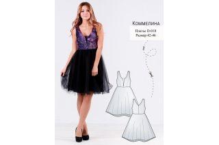 Платье с пышной юбкой Коммелина р-ры 42-46 D-018