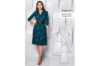 Платье с английским воротником Лаватера р-ры 42-50 D-022