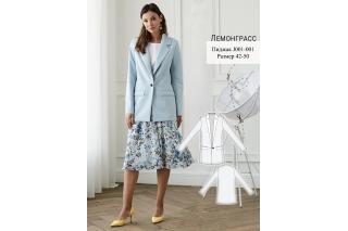 Пиджак свободный Лемонграсс р-ры 42-50 J001-001