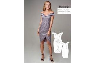 Платье Нимфея р-ры 42-48 D-032