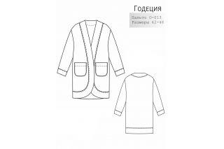 Пальто-халат Годеция р-ры 42-48 O-013