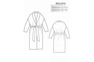 Пальто Иксора р-р единый 42-48 O-014