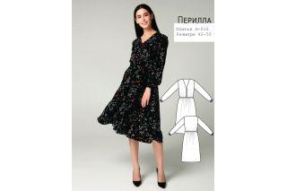 Платье Перилла р-ры 42-50 D-016