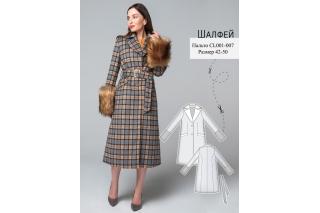 Пальто с английским воротником Шалфей р-ры 42-50 CL001-007