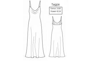 Платье комбинация Тидея р-ры 42-54 D-007
