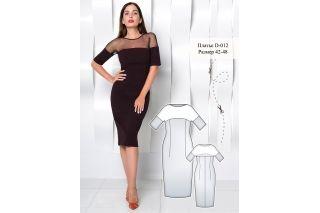 Платье футляр Валериана р-ры 42-48 D-012